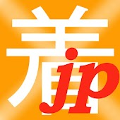 NPO Kamonohashi Project