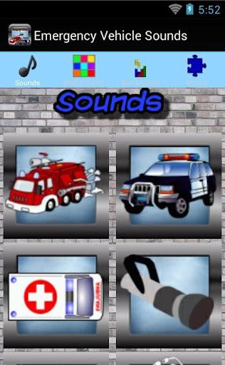 Emergency Vehicle Sounds Free