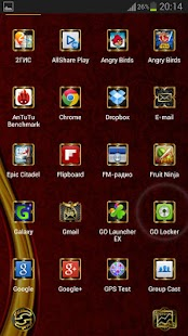 Next Launcher Luxury Gold - screenshot thumbnail