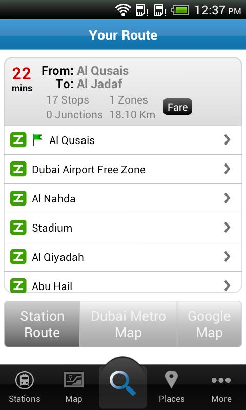 Dubai Metro - screenshot