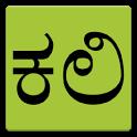 Kannada Kali icon