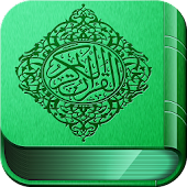 Quran For All