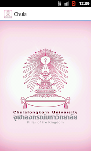 Chulalongkorn Mobile- screenshot thumbnail
