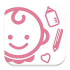 育児日記 - Child Care Diary icon