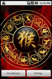 Chinese Horoscope Wallpaper - screenshot thumbnail