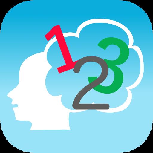 Number Memorize ーたくさんの数字を記憶する 生產應用 App LOGO-硬是要APP