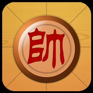 开心象棋 – 中国象棋 for PC and MAC