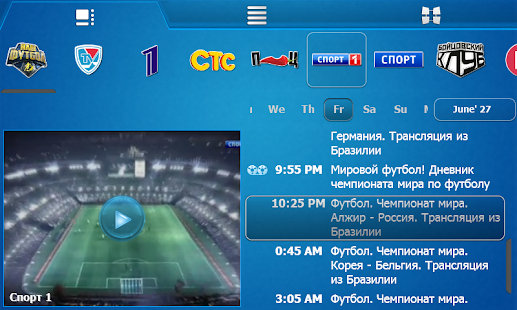 Crystal TV+ APK for Blackberry | Download Android APK GAMES & APPS