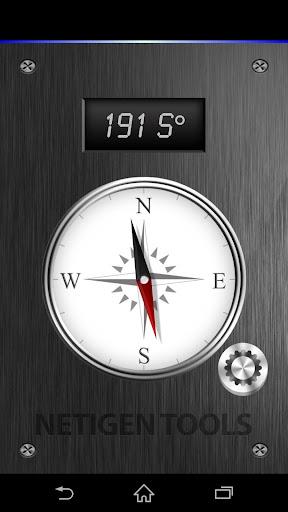 最好的指南针