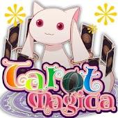 タロット☆マギカ