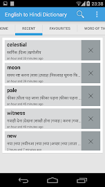 English to Hindi Dictionary Screenshot 5
