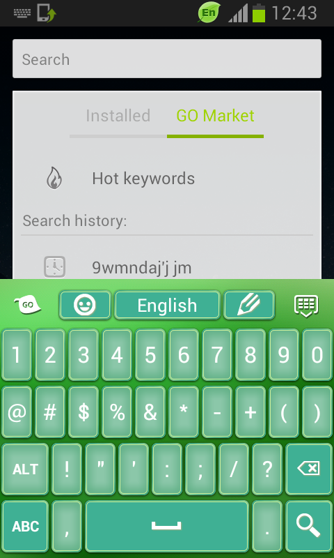 Keyboard Green - screenshot