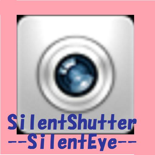 摄影の無音カメラ SilentEye LOGO-記事Game