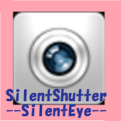 Silent camera SilentEye