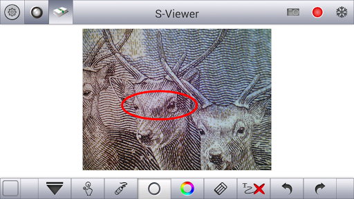S-Viewer for phone