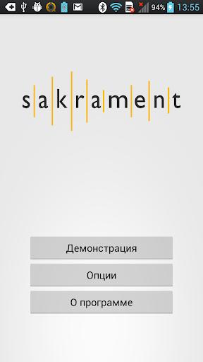 Sakrament Text-to-Speech