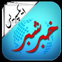 Express.Pk RSS Reader icon