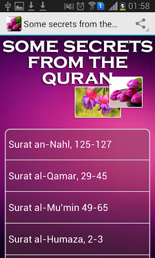 Some secrets from the Qur'an
