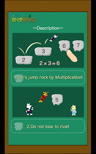 Multiplication Jump [Free]- screenshot thumbnail