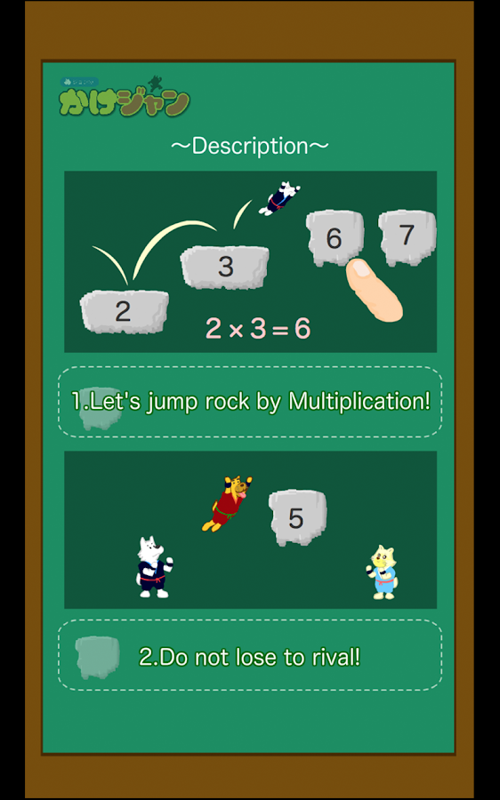 Multiplication Jump [Free]- screenshot