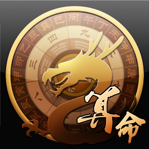龙易运势 1.9.2