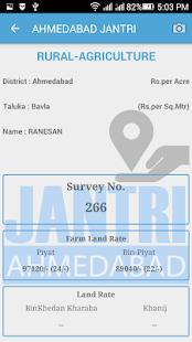 Ahmedabad Jantri screenshot