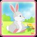 Easter Egg Hunt ScreenSaver!