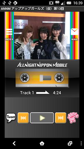 玩免費娛樂APP|下載アップアップガールズ(仮)のオールナイトニッポンモバイル13 app不用錢|硬是要APP