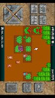 Screenshot of 成金ガーデン