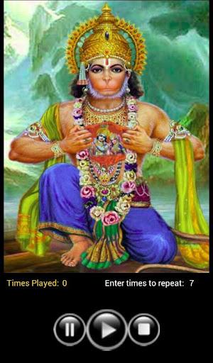 免費下載音樂APP|Hanuman Chalisa app開箱文|APP開箱王