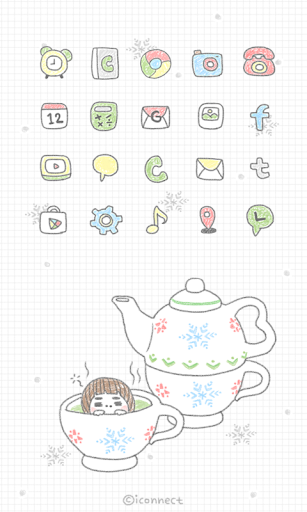 Kogumong Tea Port icon theme