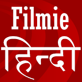Hindi Entertainment
