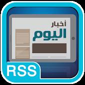 Akhbar Alyom RSS News Yemen