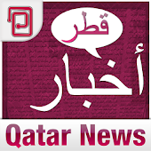 Qatar News | Breaking News