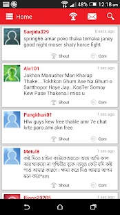 Robi-Airtel CIRCLE- screenshot thumbnail