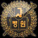 내 손안의 건강(서울대강남센터) logo