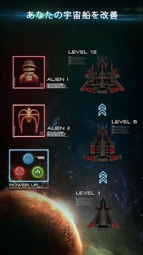 リアルな: シューティング ゲーム3D