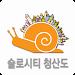 Cheongsando Hd Live Wallpaper