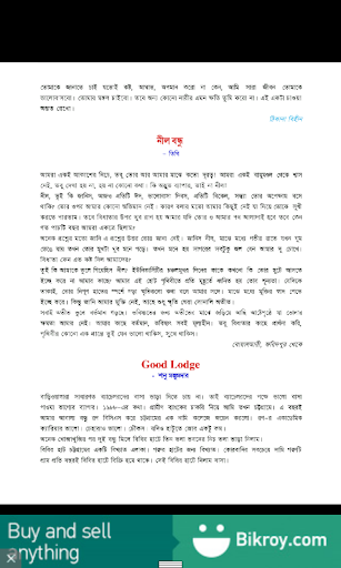 Bangla Love Story 1