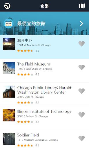 【免費旅遊App】芝加哥 城市指南(地圖,餐廳,酒店,旅館,購物)-APP點子