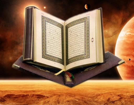 Kamus Quran bahasa Malaysia