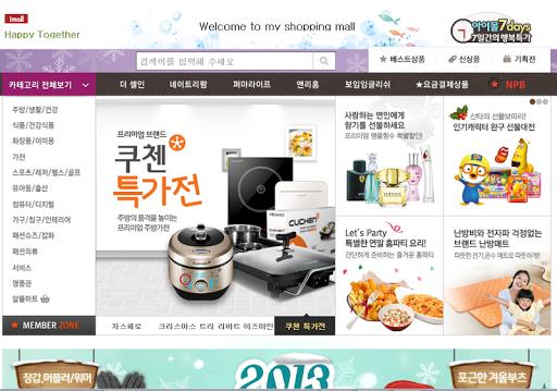 玩商業App|jay免費|APP試玩