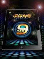 Screenshot of 唯舞獨尊9Tap gametower
