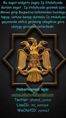 TurkmenSagat - screenshot
