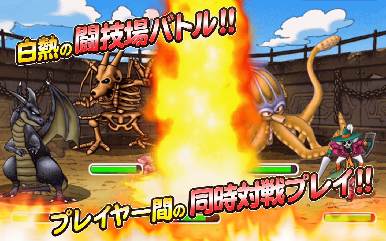 ドラゴンクエストモンスターズ スーパーライト - screenshot