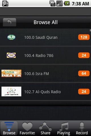 【免費音樂App】伊斯蘭教電台-APP點子