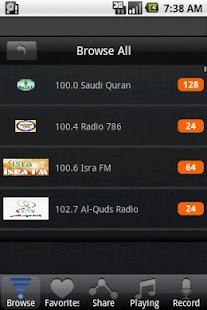 玩免費音樂APP 下載伊斯蘭教電台 app不用錢 硬是要APP