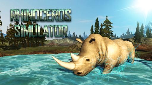 犀牛的攻擊模擬器