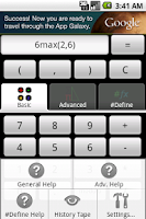 Screenshot of Advanced Calculator