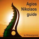 Agios Nikolaos guide icon